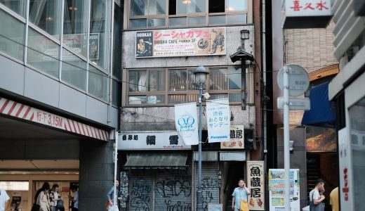 NORTH VILLAGE渋谷2号店(渋谷駅前店)〈渋谷〉
