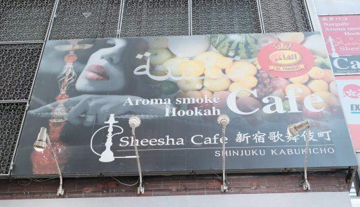DUBAI新宿店〈新宿〉