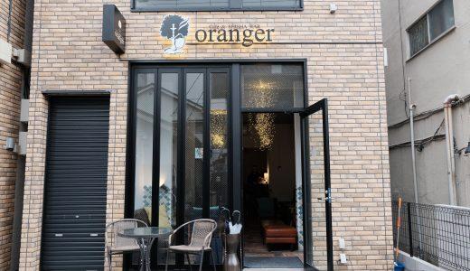 三軒茶屋に出来たニューオープンのシーシャ屋さん(Oranger/三軒茶屋)