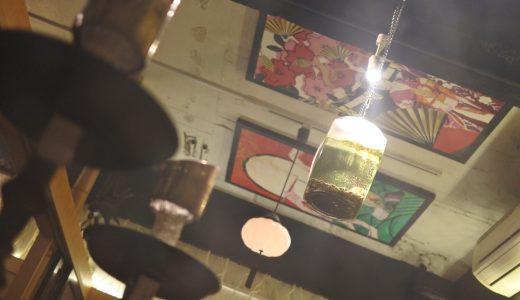 香楽〈新宿〉