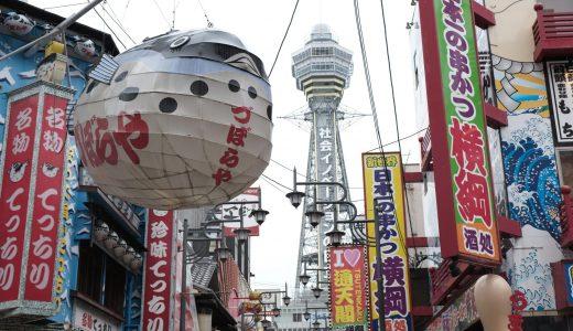 【まとめ】吸いだおれの街!?大阪の主要シーシャ屋さん2018年版