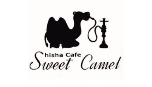 SweetCamel〈心斎橋〉