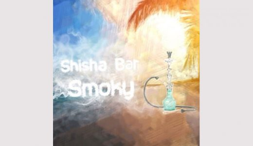 Smoky〈池袋〉