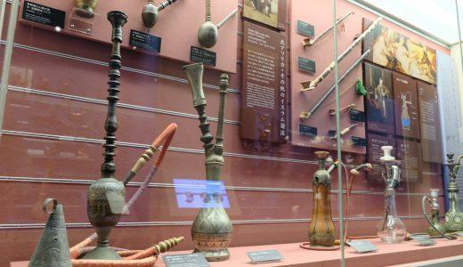 たばこをもっと好きになる!GWでも快適な博物館(たばこと塩の博物館/業平)