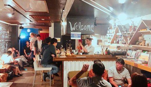 Social Lounge〈札幌〉