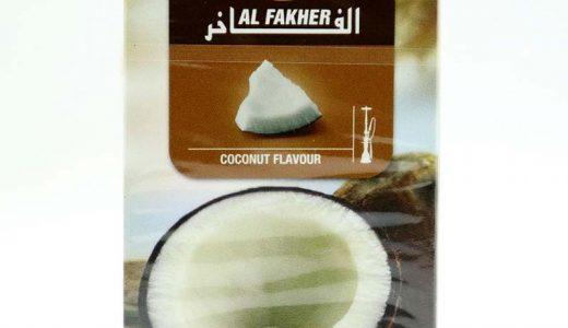 大人の甘さ(Al Fakher/ココナッツ)