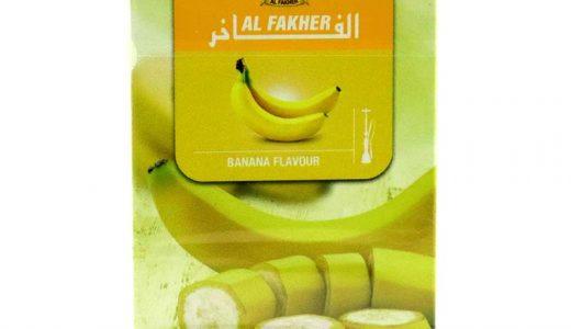 朝シーシャはバナナで決まり(Al Faherバナナ)