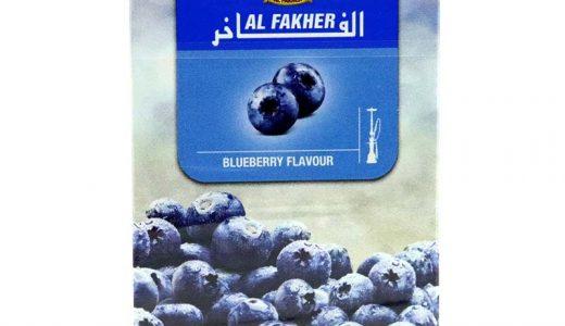 ブルーベリー味のガム(Al Fakher/ブルーベリー)