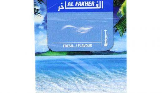 清涼感のある甘さっぱりフレーバー(Al Fakher/フレッシュ)
