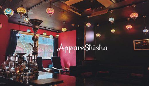 AppareShisha(アッパレシーシャ)〈大阪・京橋〉