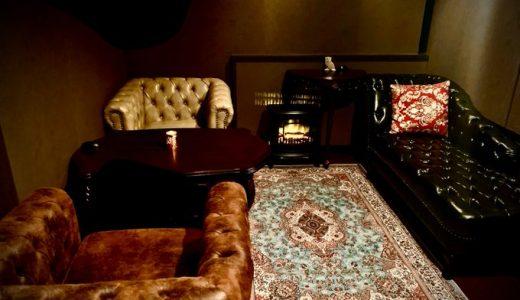 ChillCafe&Bar〈赤羽〉