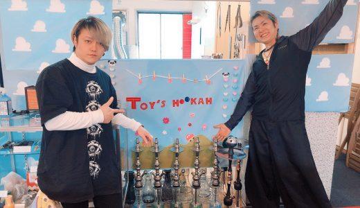 TOY'S HOOKAH〈竹の塚〉