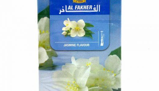 濃厚に香り広がる、午後のためのジャスミン(Al Fakher/ジャスミン)