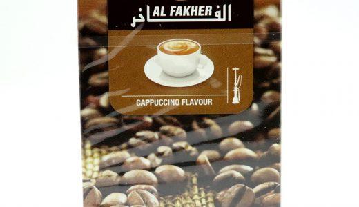 この香りで目覚めたい、コーヒー味のキャンディ(Al Fakher/カプチーノ)