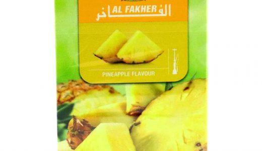 さわやかなパパパパイン(Al Fakher/パイン)