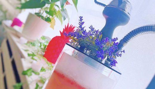 CHILL〈京都〉