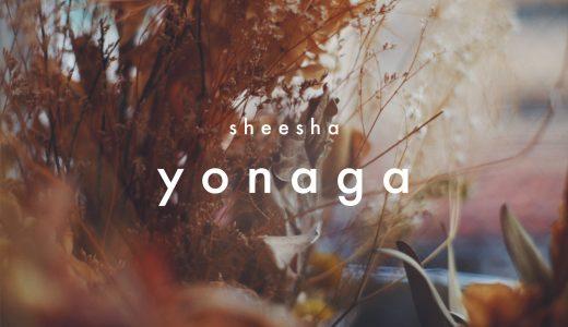 yonaga〈名古屋・栄〉