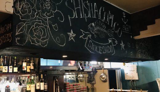 SHISHACOPI〈新宿〉