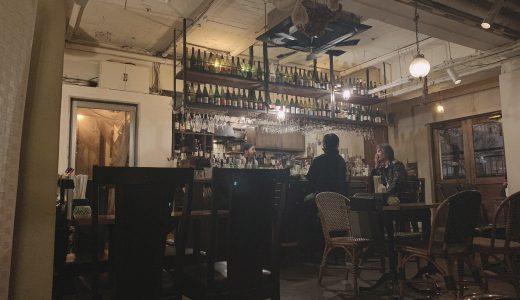 bar kemuri〈名古屋〉